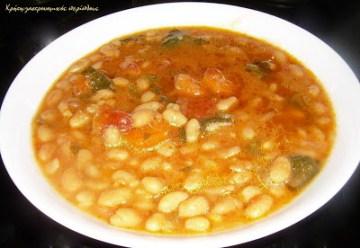 φασολάδα μενού 44 κολάζ συνταγές cretangastronomy.gr
