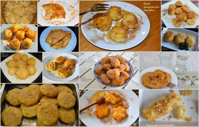 14 γλυκά τηγανιού για τον Άγιο Ανδρέα τον Τρυποτηγανά!