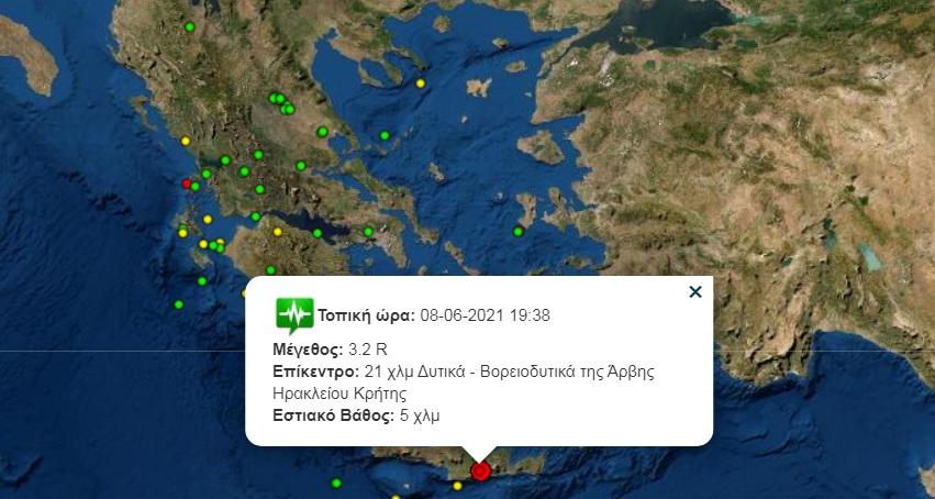 arbh-seismos