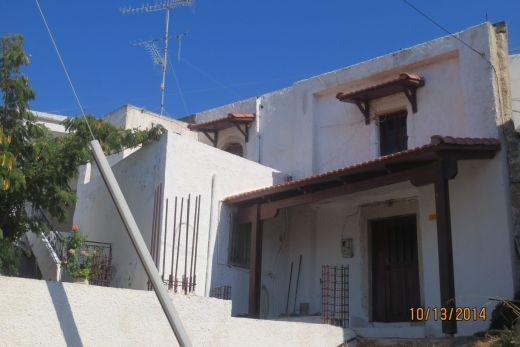 House in Kouses