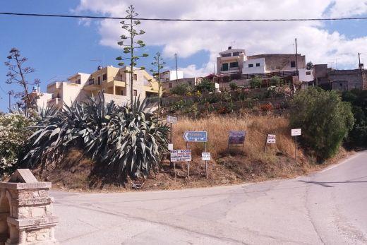 Building plot in Sivas village