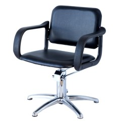 Backwash Chairs Uk Steel Chair Meme Styling Archives Salon Barber Trade Supplies
