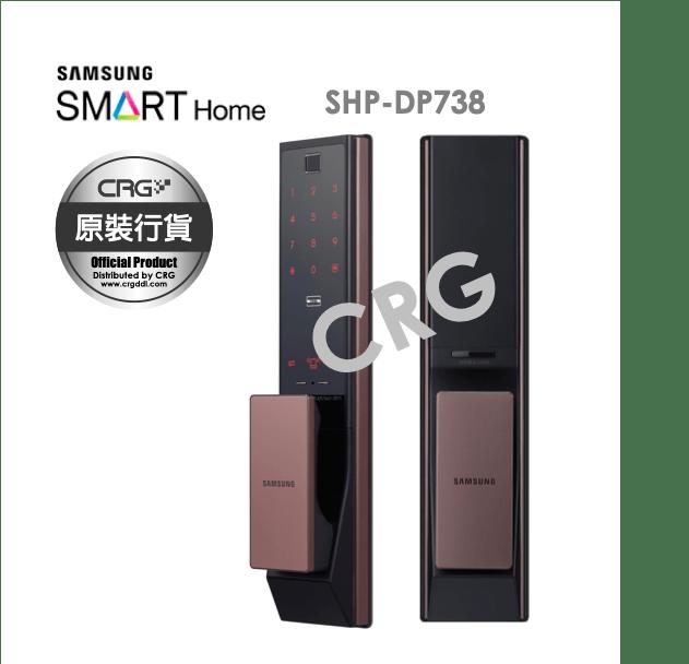 三星 Samsung DP738 簡體 - CRG