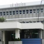 Ministerio Público acusa ante Juzgado Penal a representantes y abogados de Grupo Nación