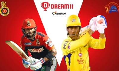 Dream 11 Team Today IPL 2019 Match 39 RCB vs CSK Fantasy Cricket Tips
