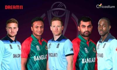 ENG vs BAN Dream 11 team Today Match 12 World Cup 2019: England vs Bangladesh Dream 11 Tips
