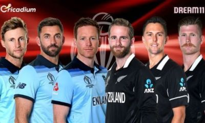 NZ vs ENG Dream 11 team Today Final World Cup 2019: New Zealand vs England Dream 11 Tips
