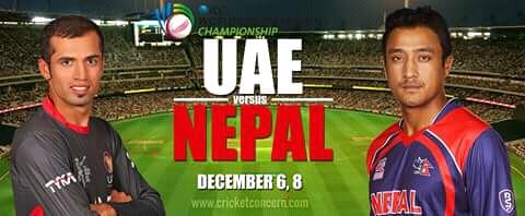 UAE vs Nepal: UAE registered convincing win, Debutant failed to perform