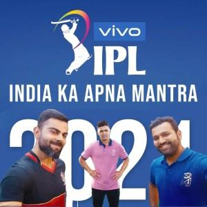 IPL 2021 Theme Song
