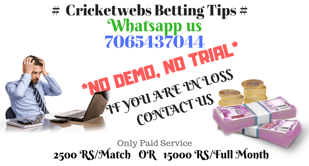 Cricket Betting Tips, Who will win today, today cricket match prediction, dream11 prediction