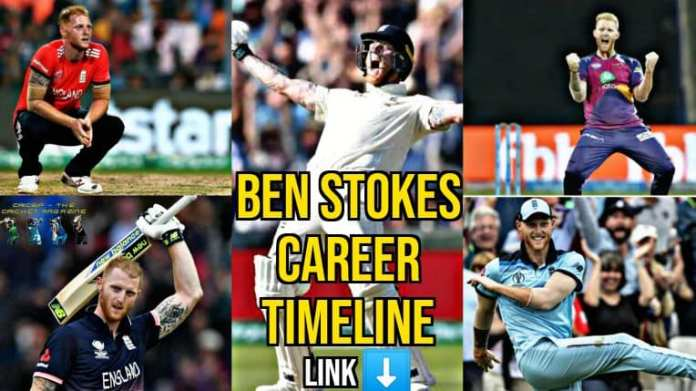 Ben Stokes Career Timeline: All you need to know about the English sensation