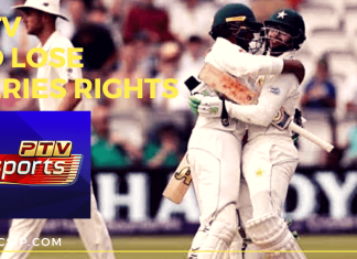 Pakistan vs England live broadcast