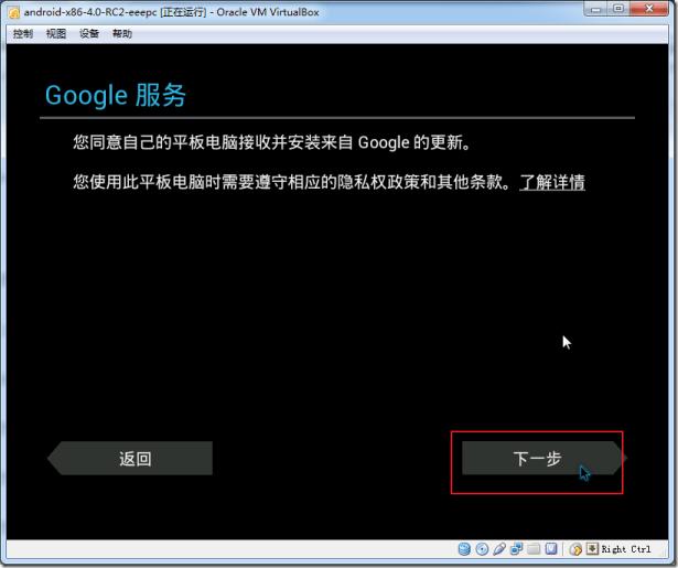 next for google service