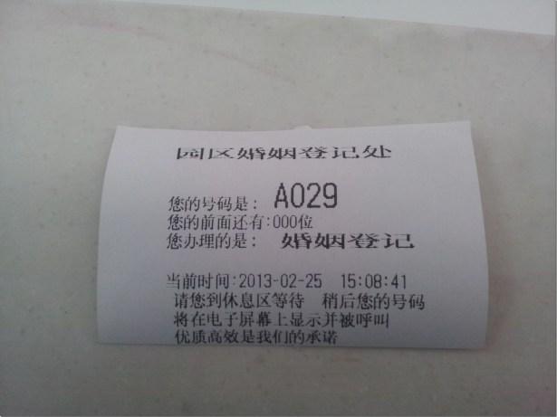 20130225_133544