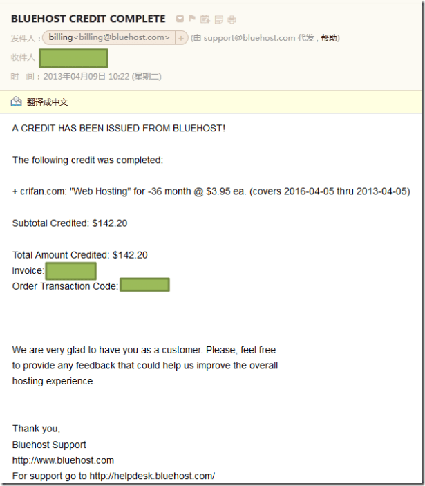 a credit has been issued from bluehost
