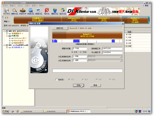 change F to 6.77G