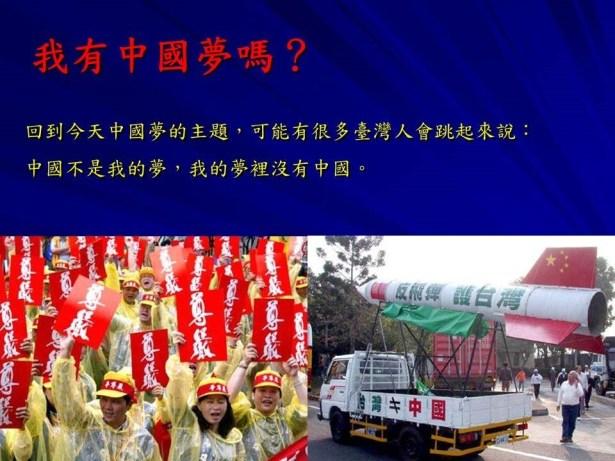 longyingtai_peking_presentation_29