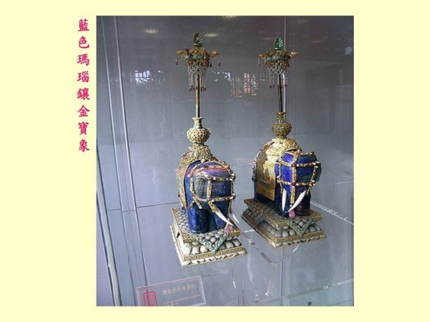 the_imperial_palace_buried_treasure_20