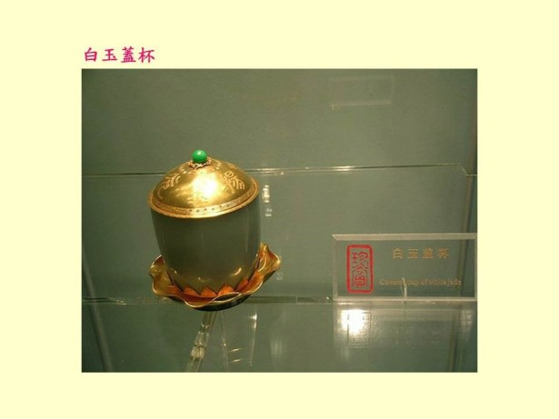 the_imperial_palace_buried_treasure_24