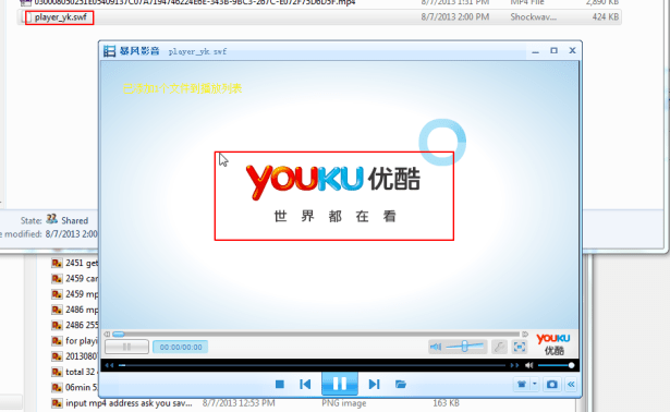 player_yk is real youku flash player