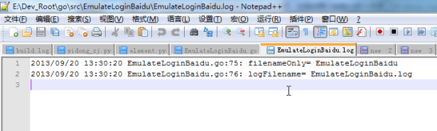 log file also only show two line