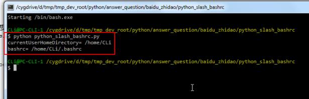 run python got bashrc under cygwin