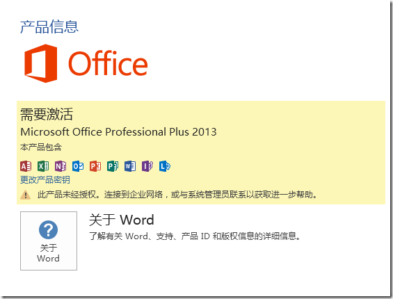 word 2013 not activated