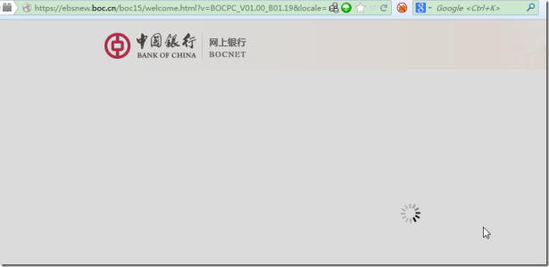 china bank online login take too long time