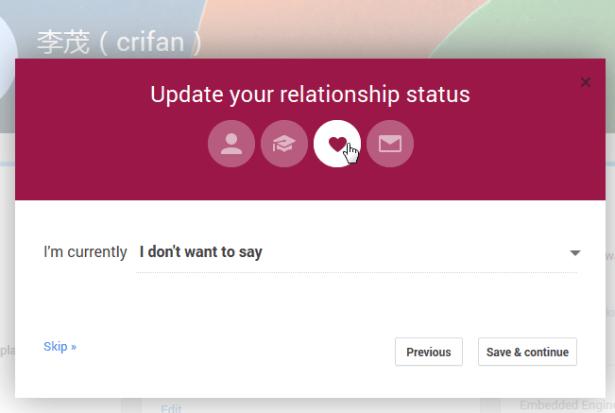update your relation status