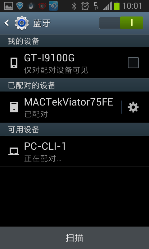 pc-cli-1 is pairing with gt-i9100g