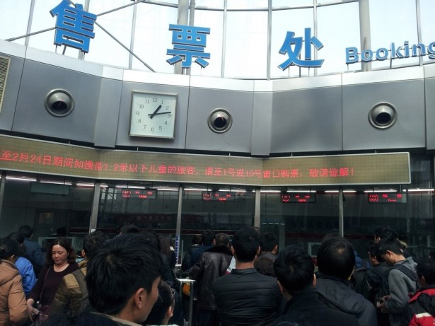 shanghai channgtu keyun south booking and notice