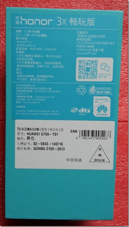 5.5 inch 8 core 1.4g huawei honor 3x fluent play version g750-t01 detail para