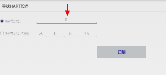 edittext cursor has move the end of text