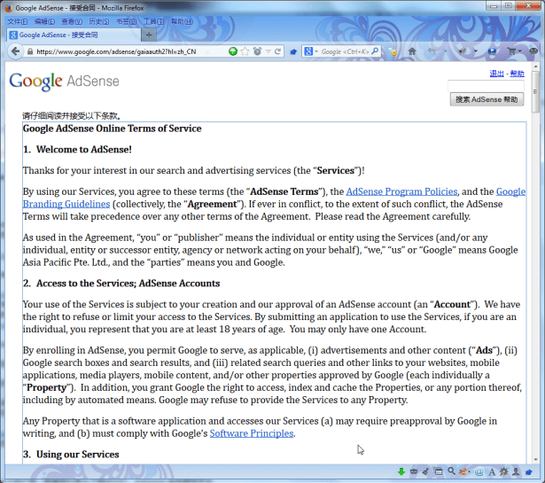 google adsense onlien terms of service read them