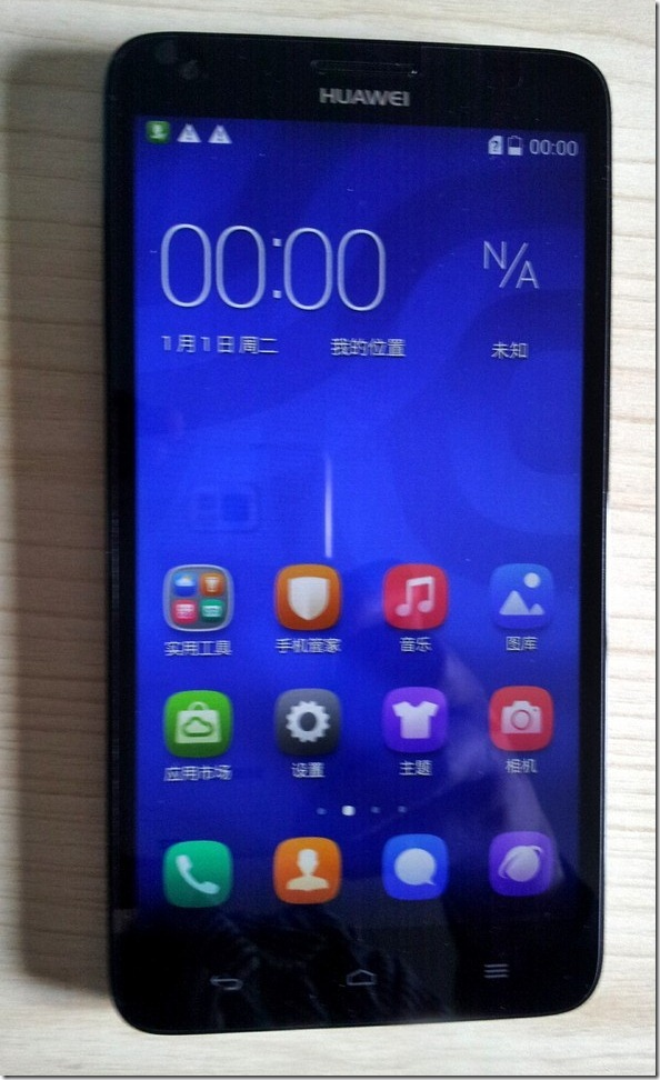 huawei honor g750-t01 first into system run emotion ui