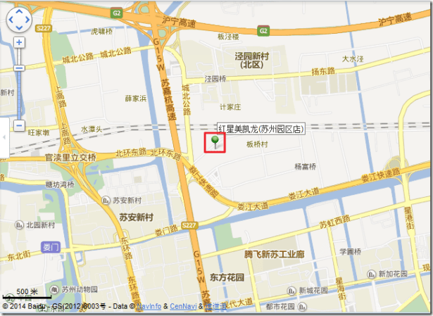 suzhou building material market maclline sip middle view