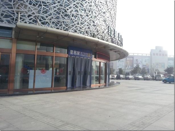 suzhou building materials market maclline sip