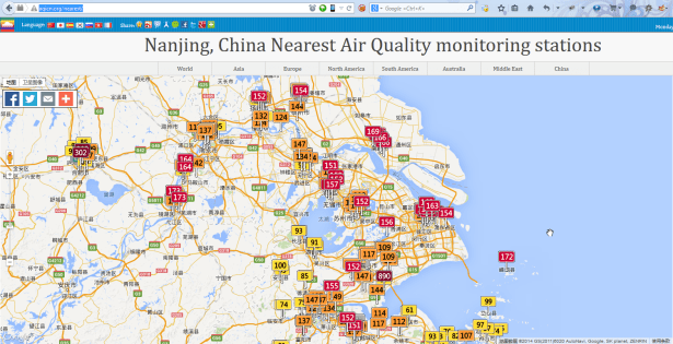 air quality for nanjing china nearest monitoring stations for whole china