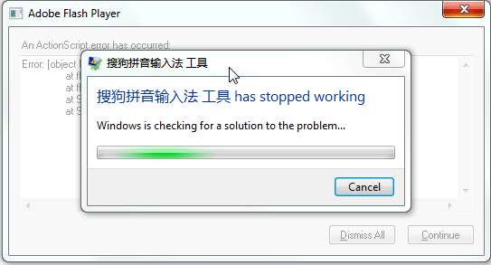 later popup sougou pinyin input stopped working