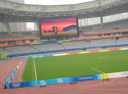 shanghai stadium real effect internal large lcd screen
