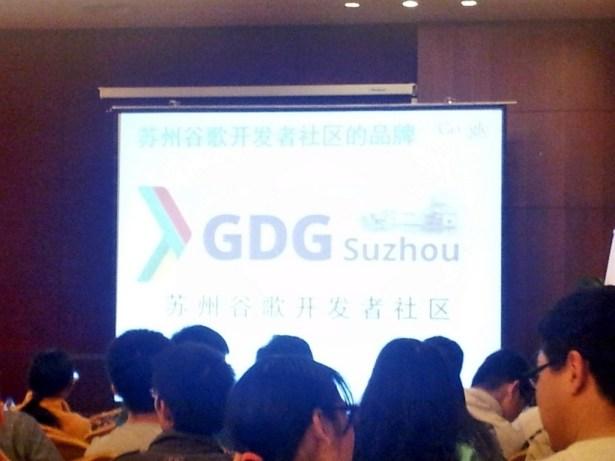 gdg suzhou slide
