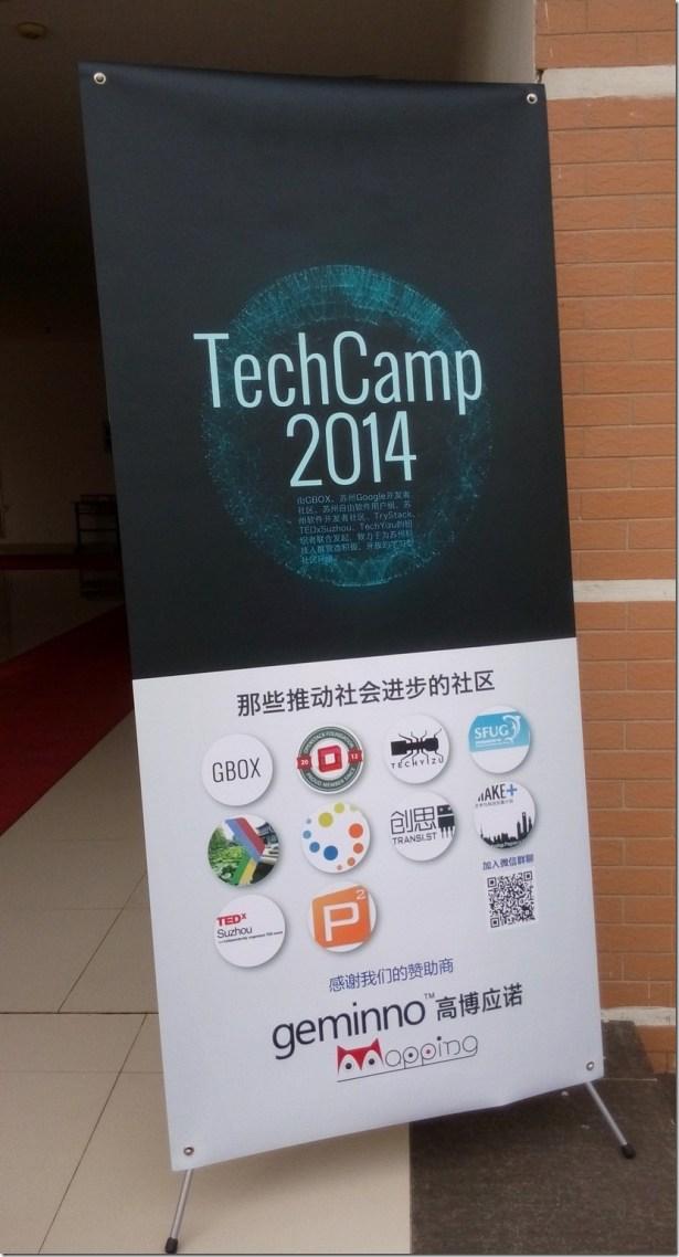 techcamp 2014 those communite push sociaty forward