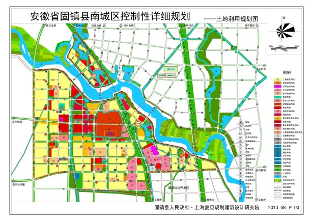 anhui guzhen south district control detail planning map huge version added explanation