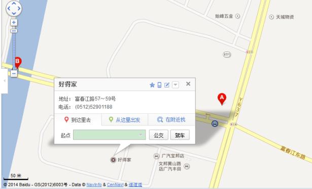 fuchunjiang 57 59 number location