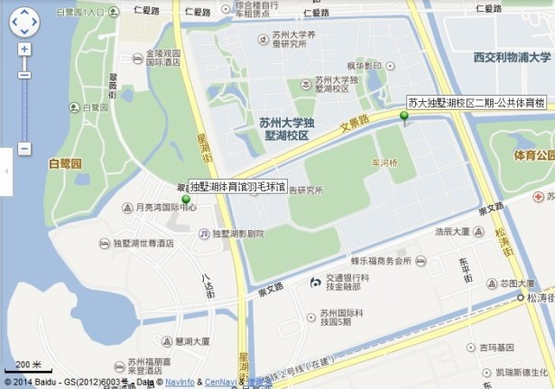dushu lake gym badminton court location map view middle