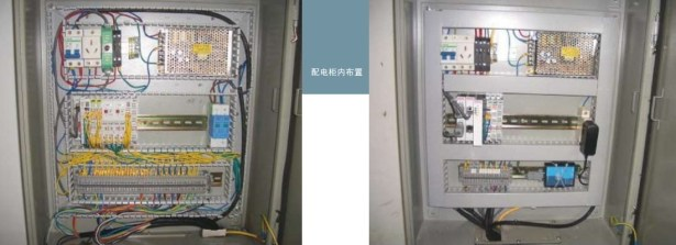 eletrical cabinet internal configuration contain beckhoff