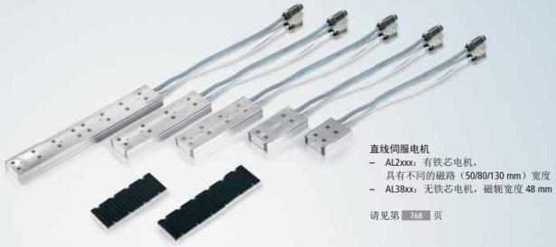 line servo motor products of beckhoff