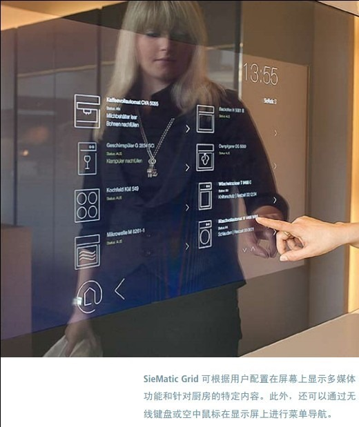 siematic grid can show multimedia on screen