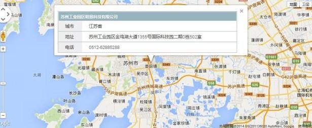 villant agent suzhou jingming technology