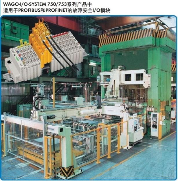 wago io system750 753 profibus profinet safety module